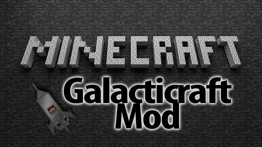 Galacticraft - отправляйтесь в космос