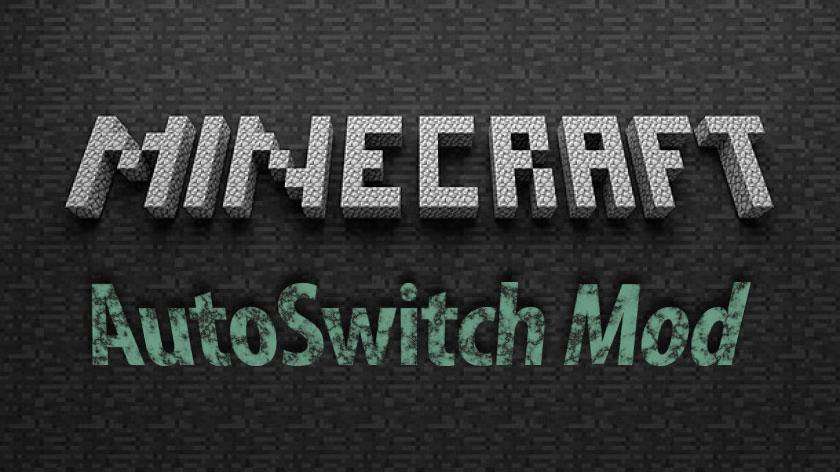 AutoSwitch - автоматический переключатель