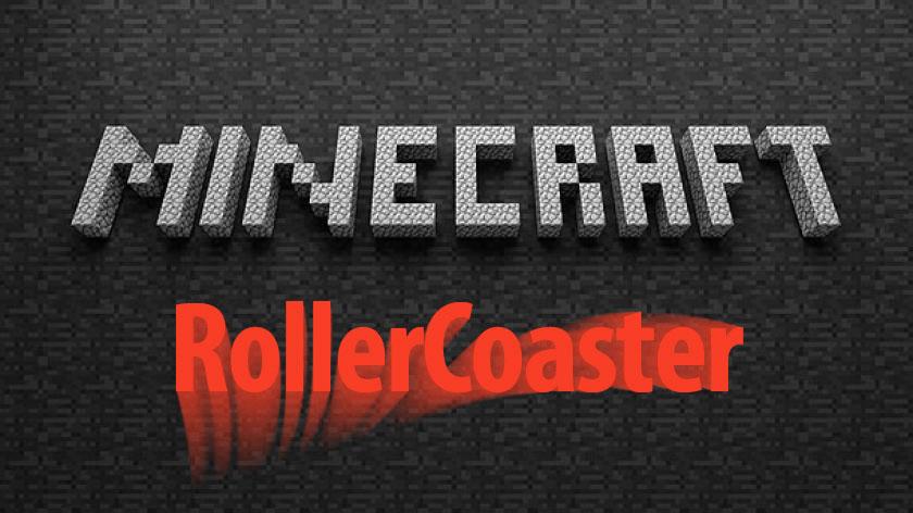 Rollercoaster - американские горки