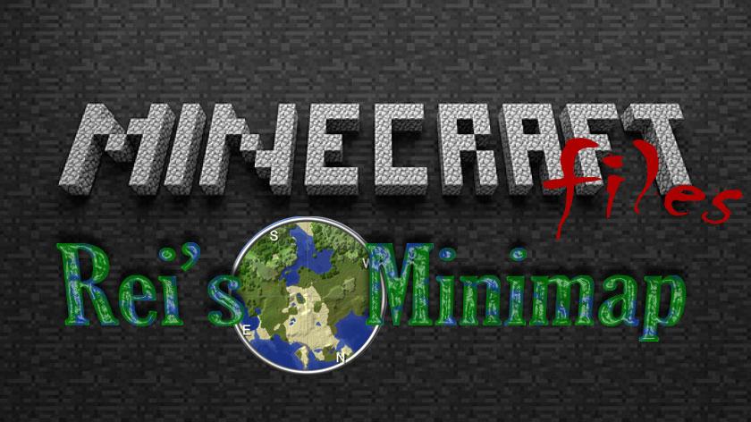 Rei's Minimap - мод на минкарту с маркерами