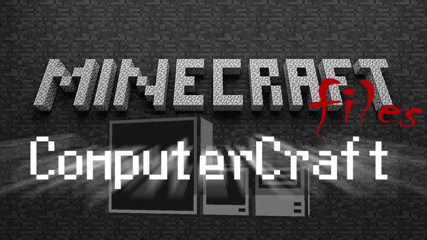 ComputerCraft - настоящие компьютеры