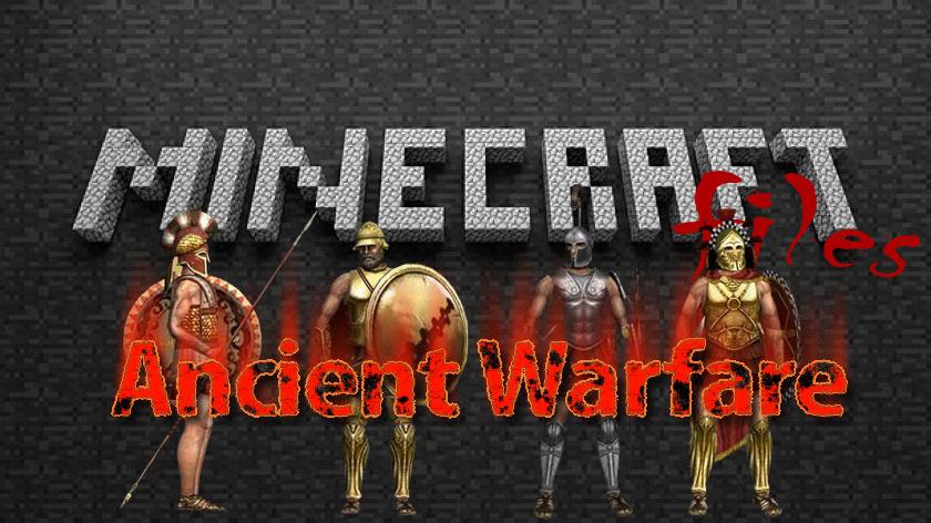 Ancient Warfare - античные вещи, оружие, машины