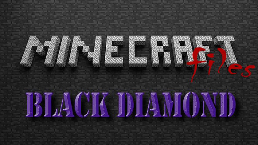 Black Diamond - черные алмазы