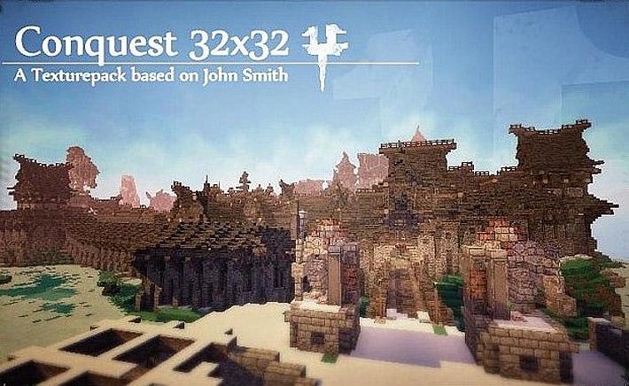 [32x] Conquest - средневековые текстуры