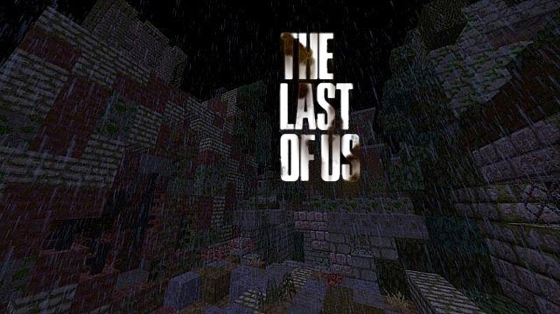 The Last of Us - мы последние