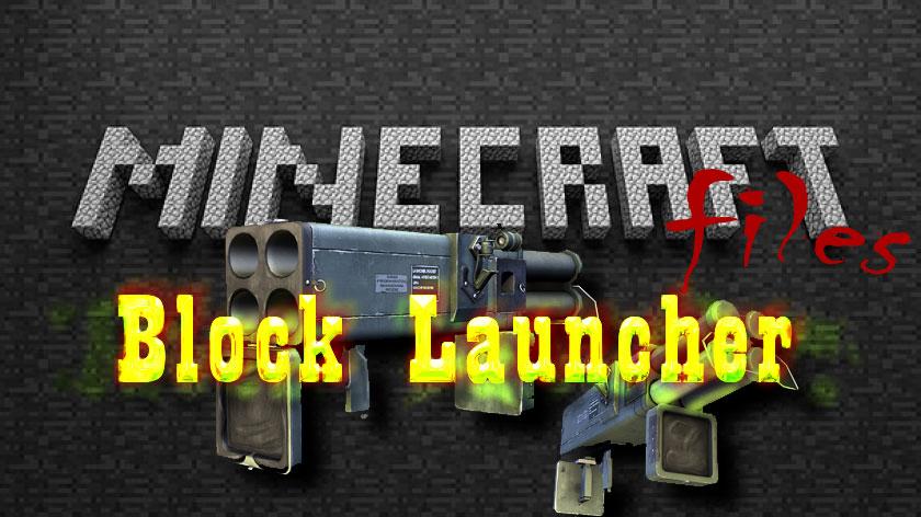 Block Launcher - как стрелять блоками