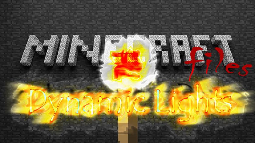 Dynamic Lights - динамическое освещение