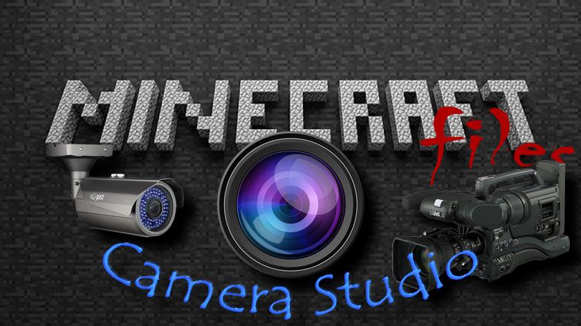Camera Studio - камера