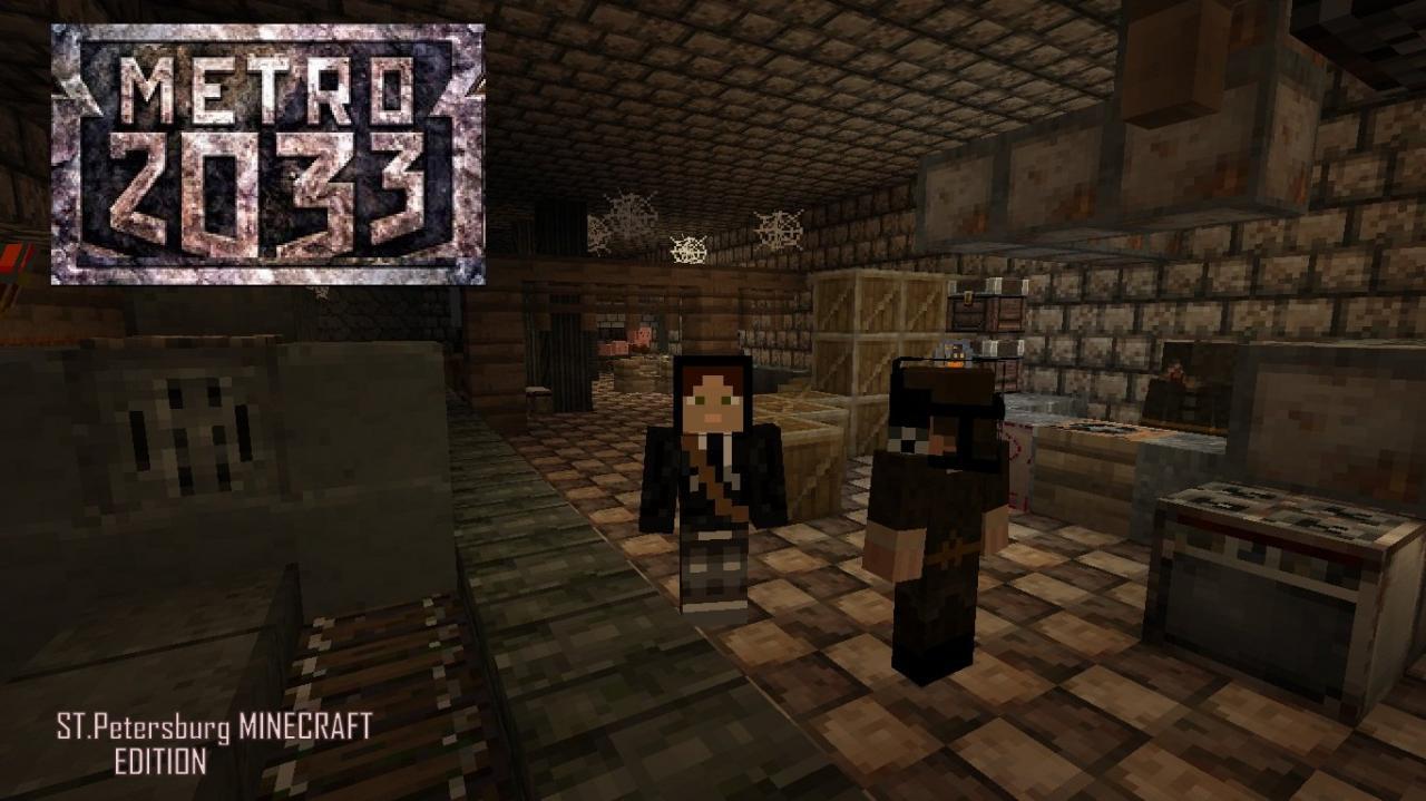 Metro 2033 - выживание в метро