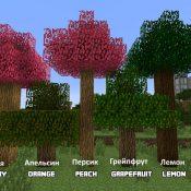 moarfood_Trees