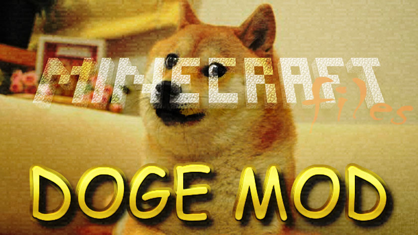 Doge - собаки