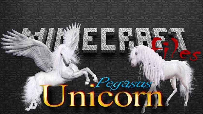 Unicorn - единороги и пегасы