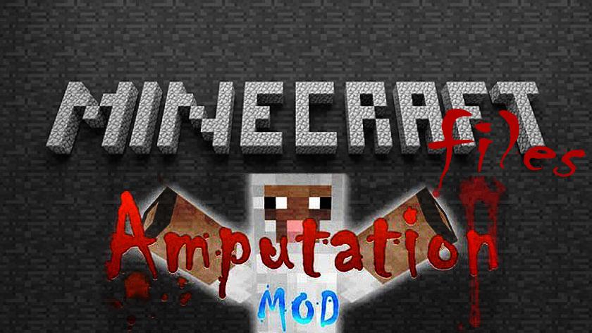 Mob Amputation - ампутация конечностей