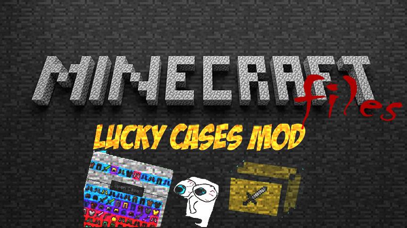 Lucky Cases - ящики удачи
