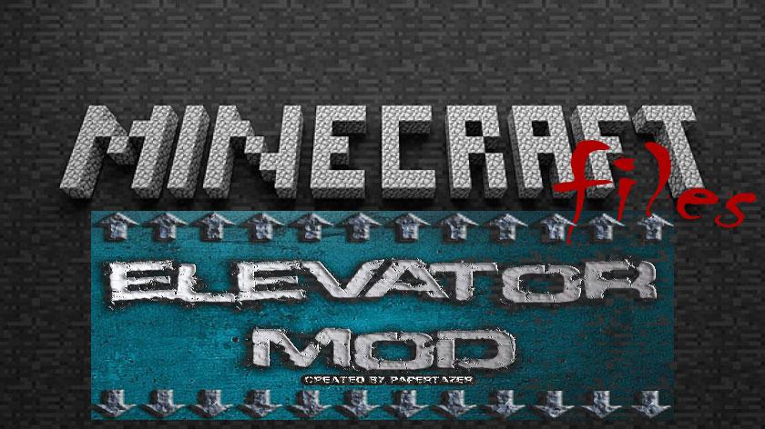 Elevator - лифт