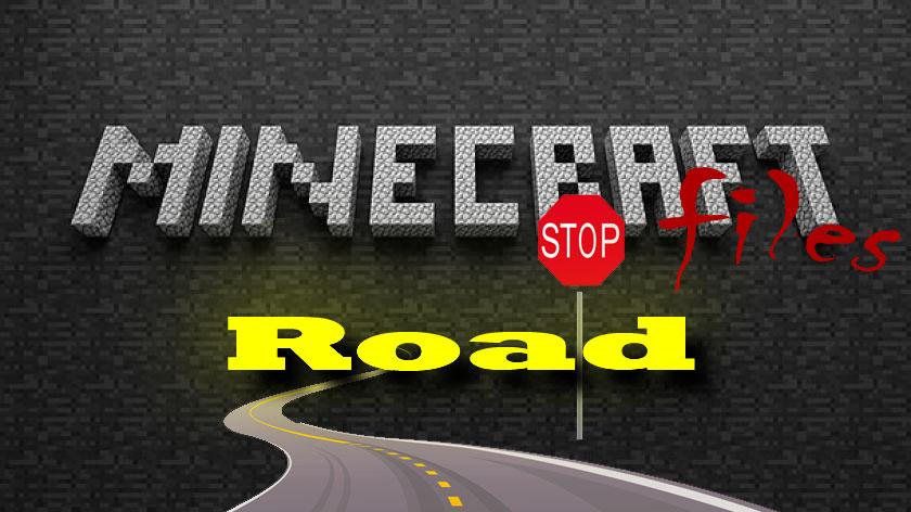 Road - асфальтированные дороги