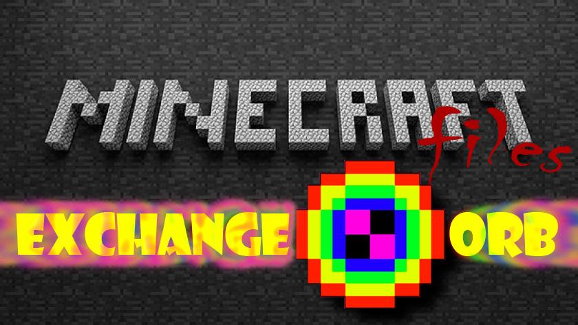 Exchange Orb - обменник вещей