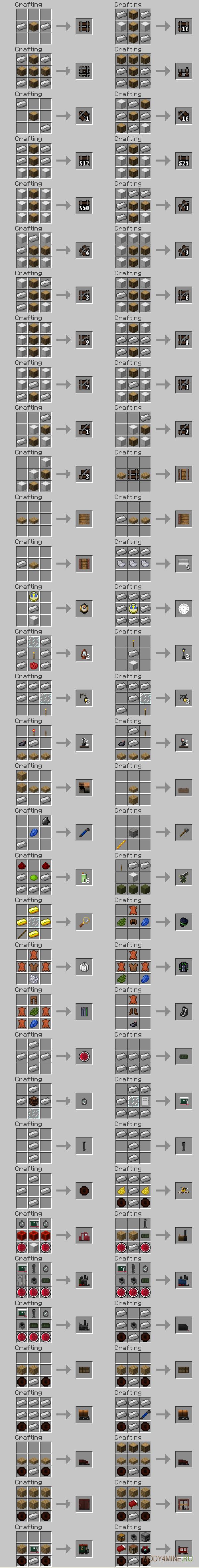 rails-of-war-craft