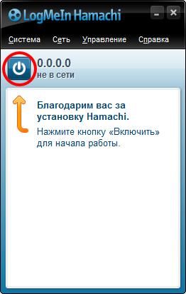 hamachi-1