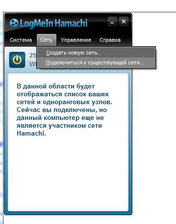 hamachi-4