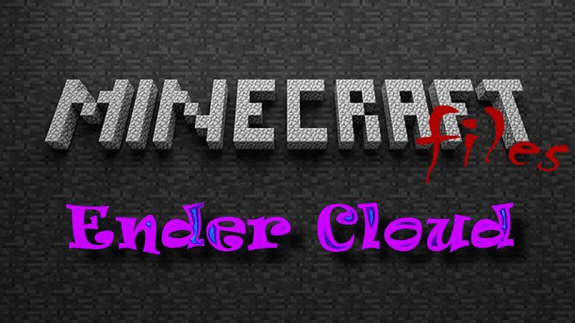 Ender Cloud - облачное хранилище для обмена вещами