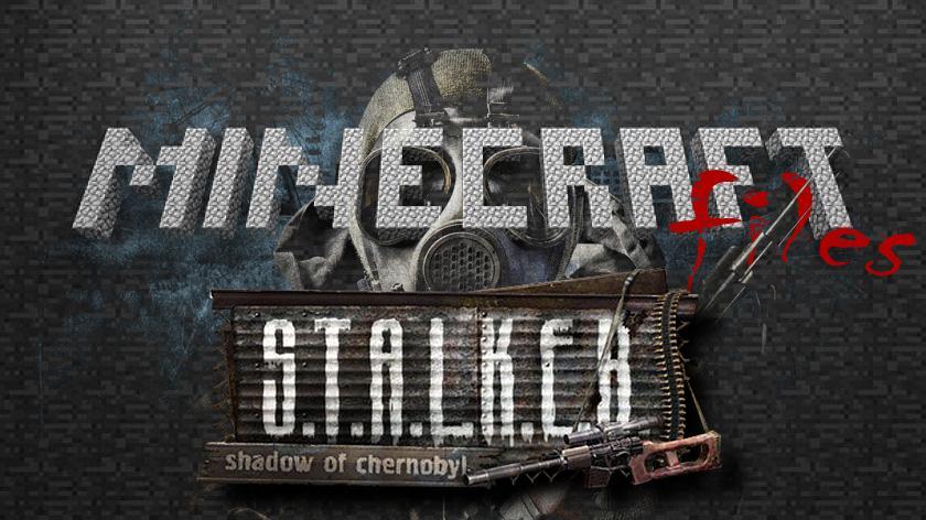 Stalker Ferullos Guns - оружие из Сталкера