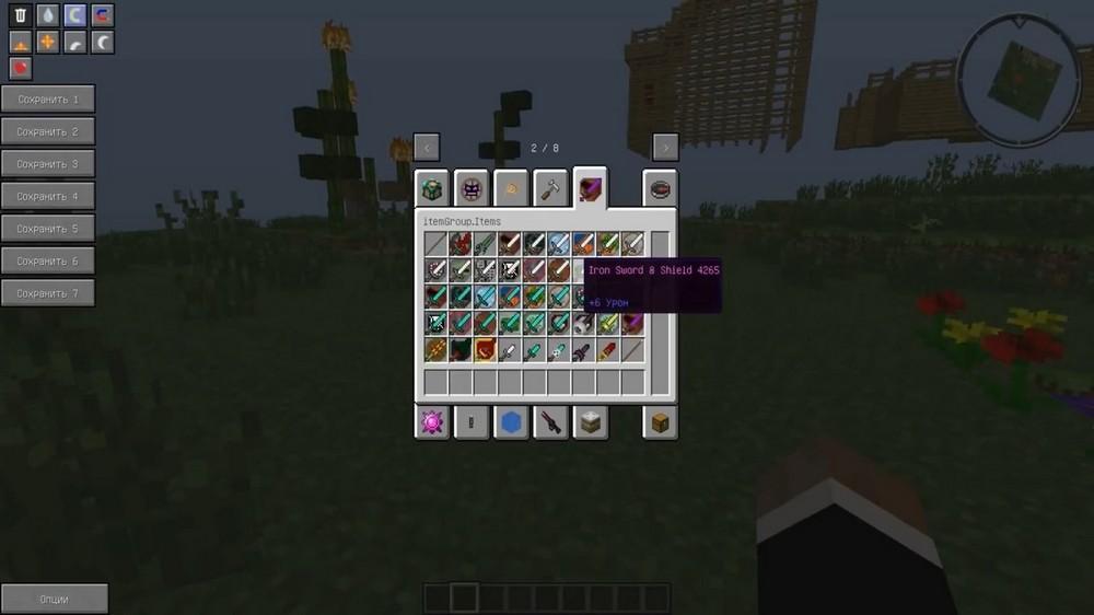 Скачать Майнкрафт, Майнкрафт 1.11, 1.0, 1.7, 1.7.10 играть