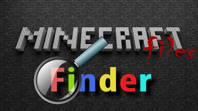 Finder - поиск нужных блоков
