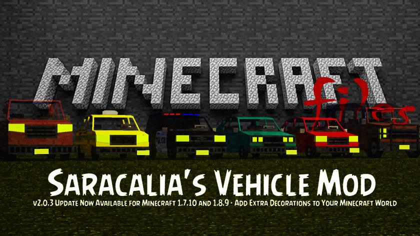 Saracalia's Vehicle - мод на машины