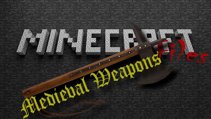 Medieval Weapons - средневековое оружие