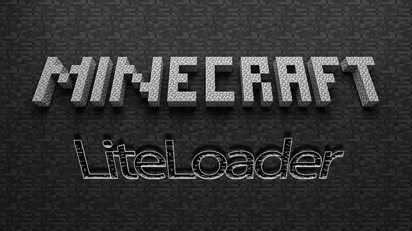 Мод LiteLoader