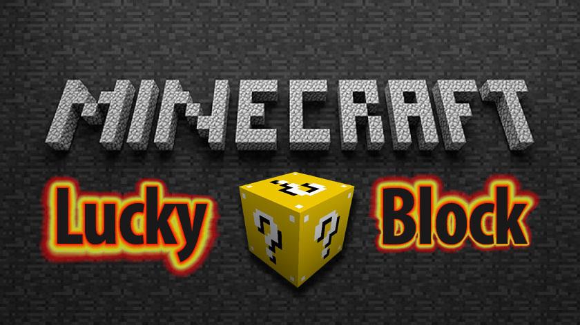 Lucky Block - мод на лаки блоки