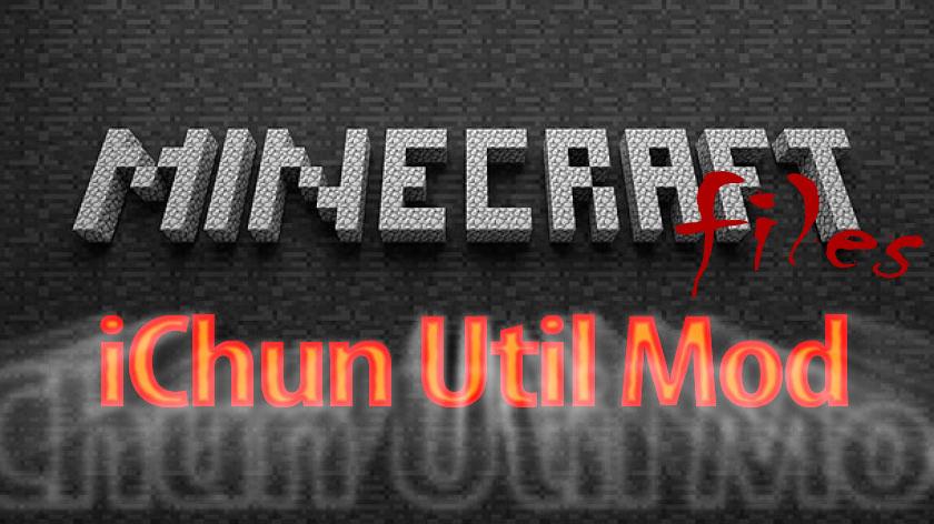 iChun Util - библиотека