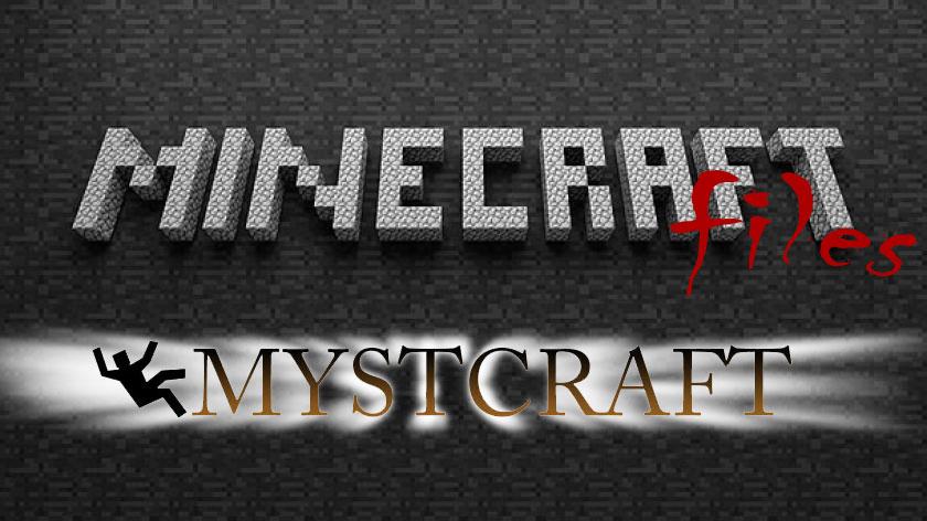 Mystcraft - мистический мир