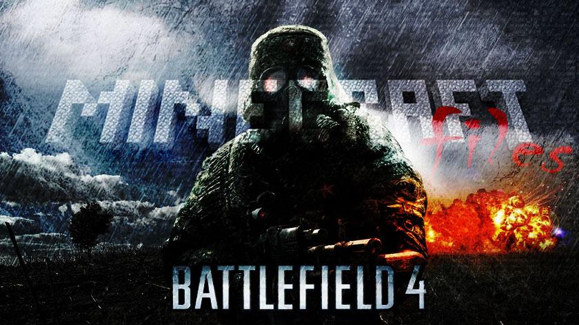 Battlefield - постреляем