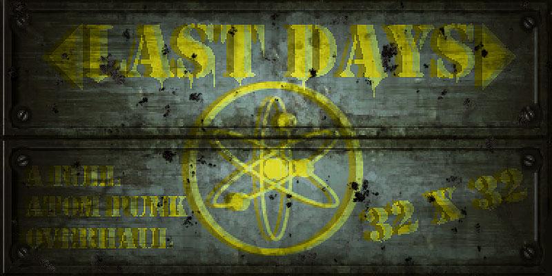 [32x] Last Days - после конца света