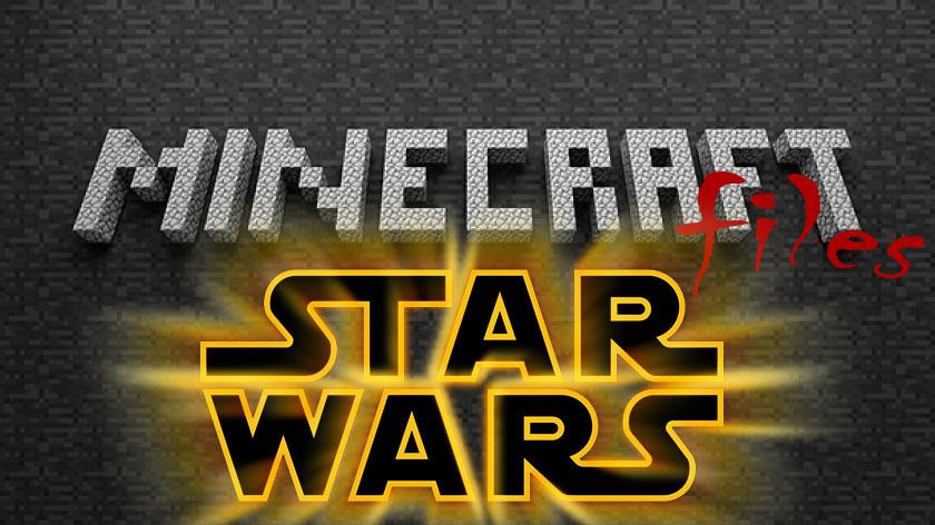 Star Wars - звездные войны