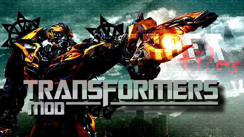 Transformers - трансформеры