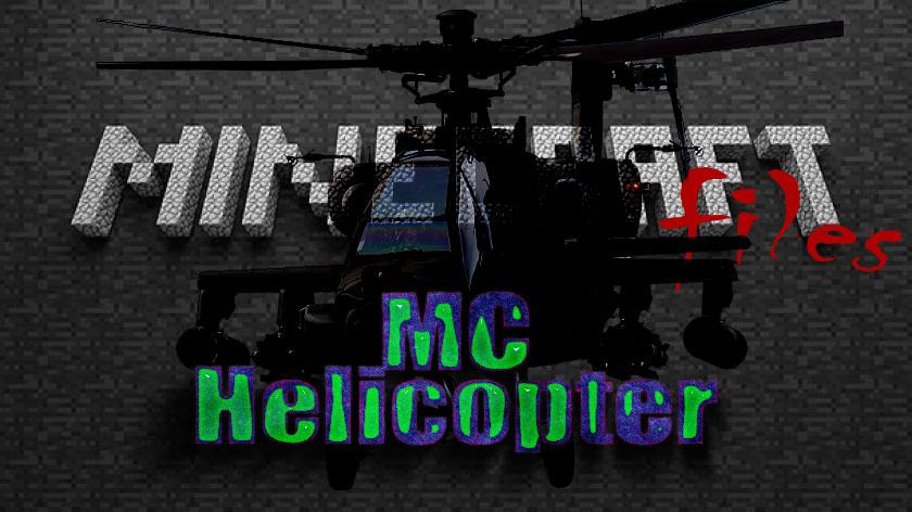 MC Helicopter - летающий вертолет