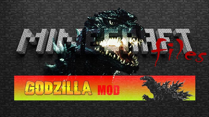 Godzilla - на Годзиллу