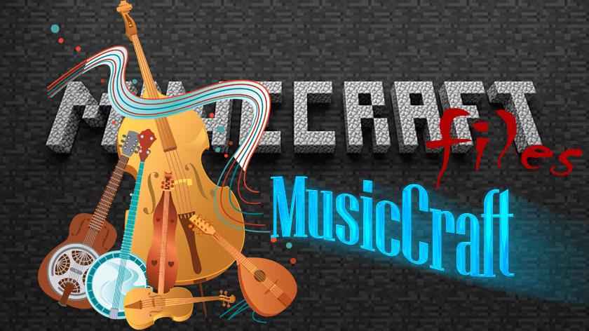 MusicCraft - музыкальные инструменты