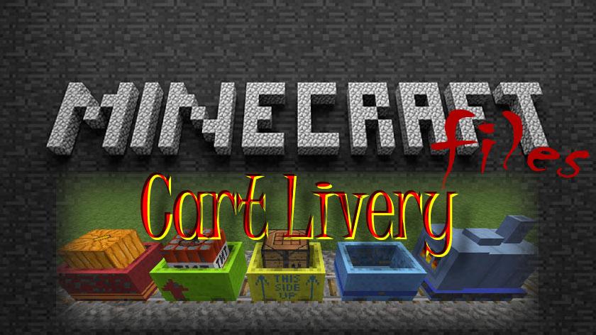 Cart Livery - раскрась вагонетки