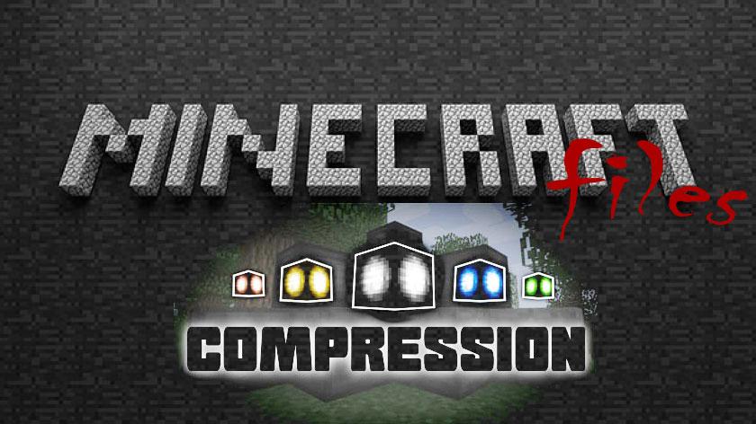 Compression - сжатие блоков