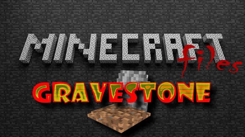 Gravestone - надгробия