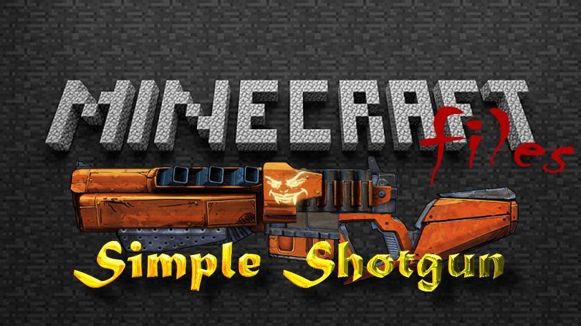 Simple Shotgun - простой дробовик
