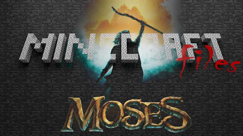 Moses - посох Моисея