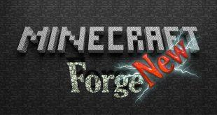 Новый Forge для Minecraft